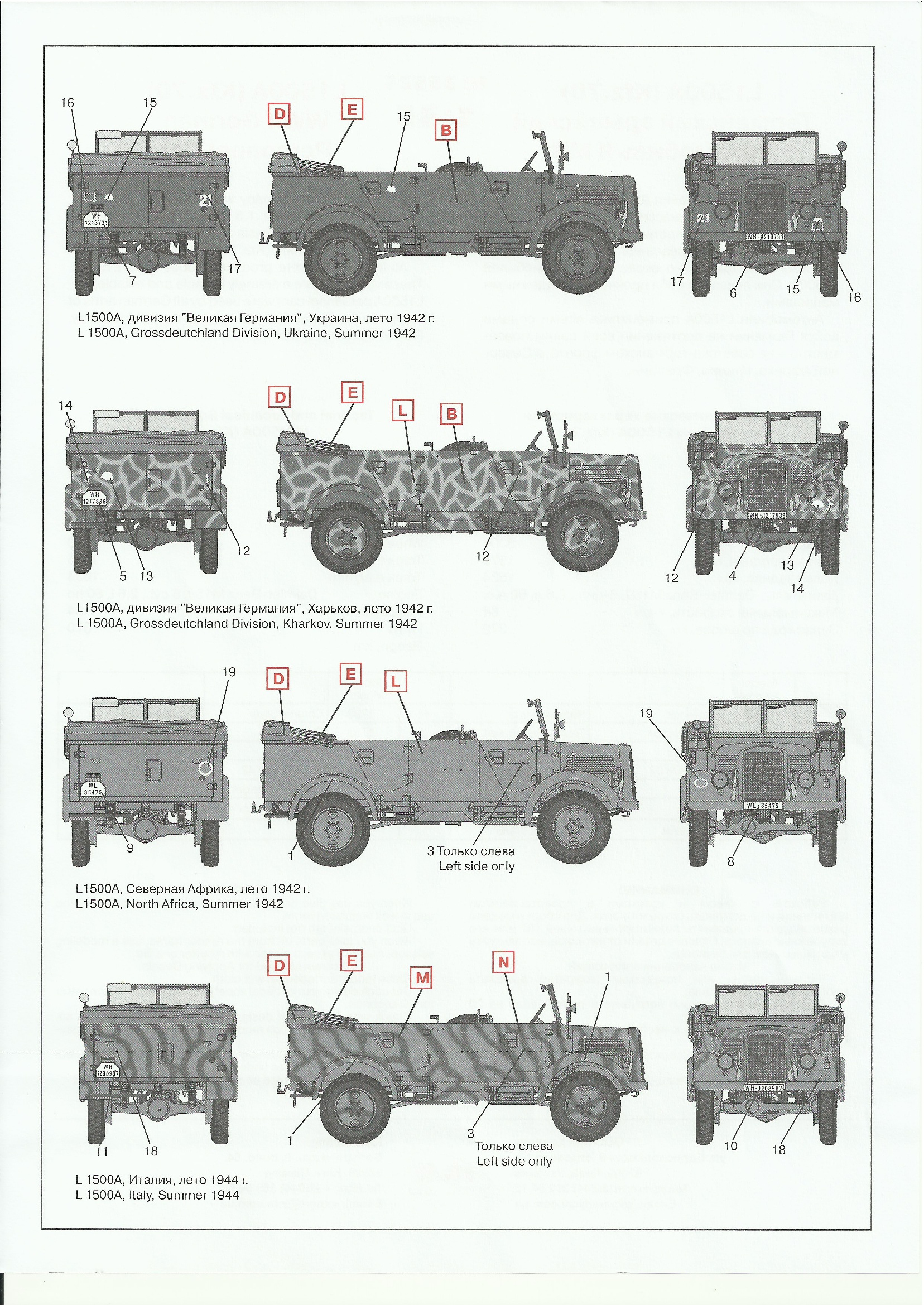2019-09-04_Bauplan-ICM-L-1500-A-Kfz_-70-010 Wehrmacht Off-Road Cars in 1:35 von ICM # DS3503