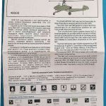 AMP-48008-Doblhoff-WNF-342-13-150x150 Doblhoff WNF-342 in 1:48 von AMP #48008