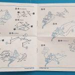AMP-48008-Doblhoff-WNF-342-14-150x150 Doblhoff WNF-342 in 1:48 von AMP #48008