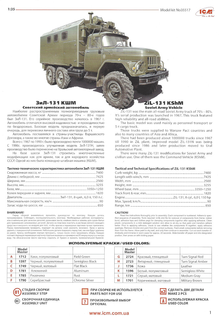 Anleitung01 ZiL-131 KShM with Soviet Drivers 1:35 ICM (35524)