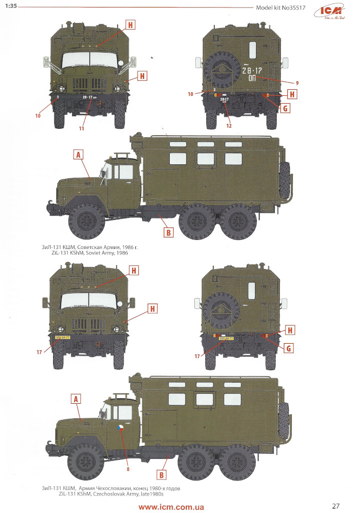 Anleitung27 ZiL-131 KShM with Soviet Drivers 1:35 ICM (35524)