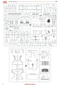 Horch-108-Typ-40-002-212x300 Horch 108 Typ 40-002