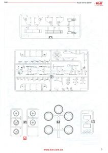 Horch-108-Typ-40-003-212x300 Horch 108 Typ 40-003