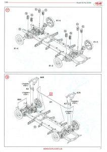 Horch-108-Typ-40-007-212x300 Horch 108 Typ 40-007