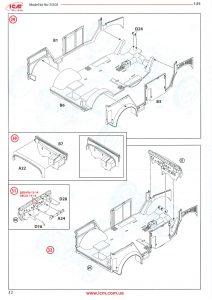 Horch-108-Typ-40-012-212x300 Horch 108 Typ 40-012