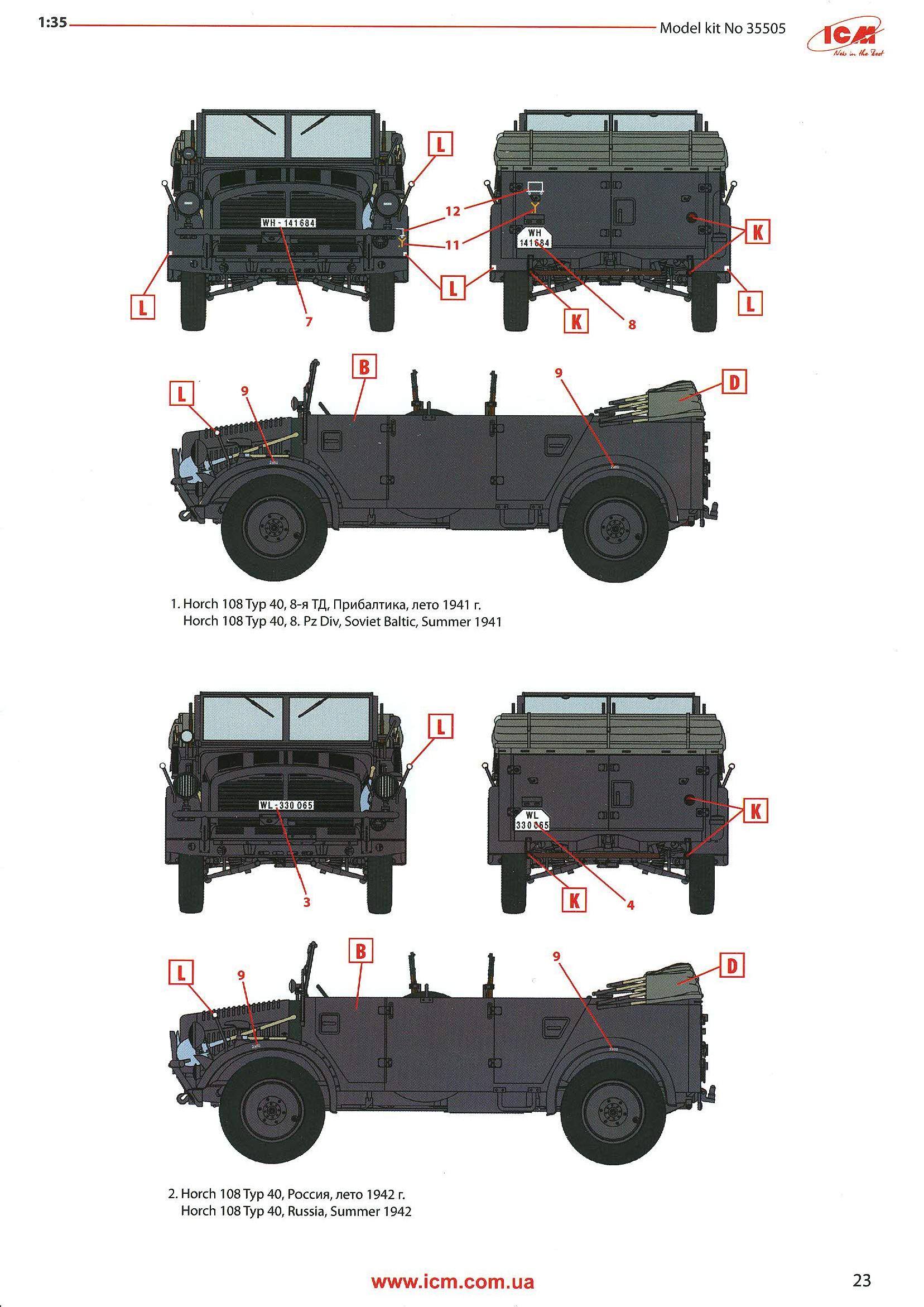 Horch-108-Typ-40-023 Wehrmacht Off-Road Cars in 1:35 von ICM # DS3503
