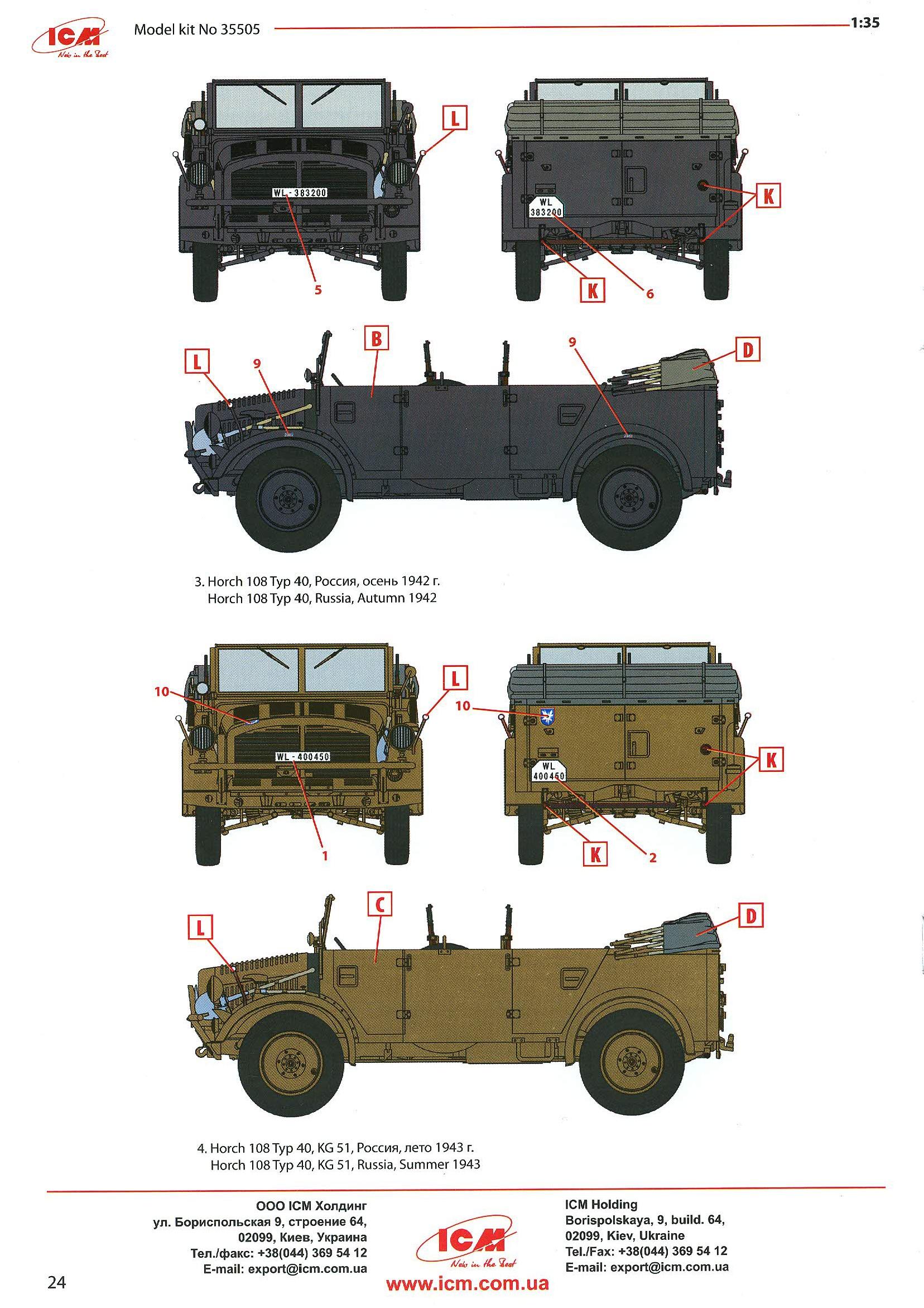 Horch-108-Typ-40-024 Wehrmacht Off-Road Cars in 1:35 von ICM # DS3503