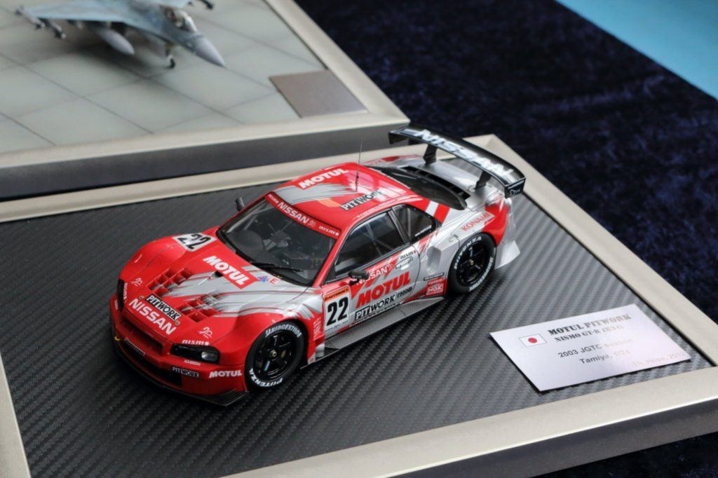 IMG_0278-1024x682 27. Modellbauausstellung des PMC-Saar in Merchweiler am 13.10.19