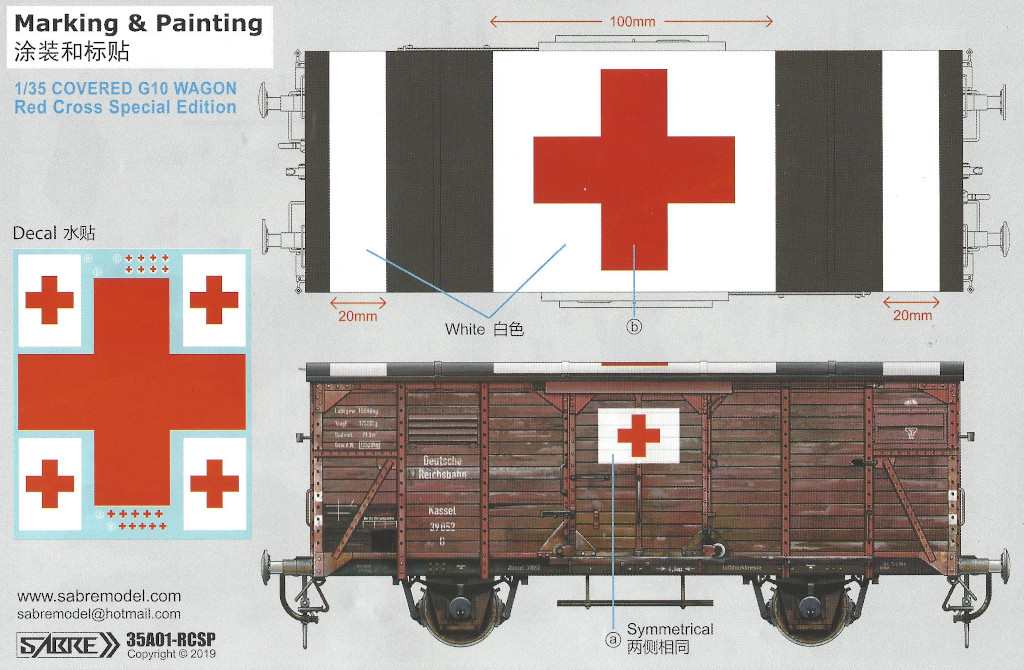 Markierung1 Gedeckter Güterwagen G10 (6in1) - Red Cross 1:35 Sabre Model (35A01-RCSP)