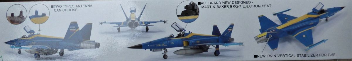 AFV-Club-48111-Saeqeh-80-2 Saeqeh-80 in 1:48 von AFV Club #48111