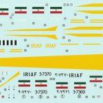 AFV-Club-48111-Saeqeh-80-51-150x150 Saeqeh-80 in 1:48 von AFV Club #48111