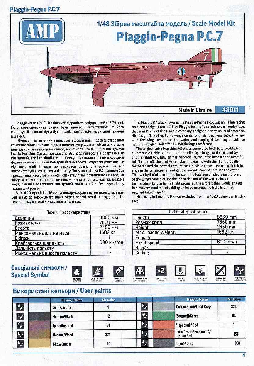 AMP-48011-Piaggio-Pegna-P.c-2 Piaggio Pegna P.c. 7 in 1:48 von AMP #48011
