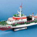 Revell-05683-SAR-Set-DGzRS-Arkona-Westland-Sea-King-Mk-41-01-150x150 Revell-Neuheiten Januar-April 2020