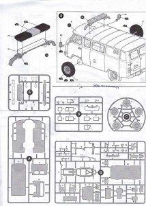 Zvezda-43002-UAZ-3909-Katastrophenschutz-27-214x300 Zvezda 43002 UAZ 3909 Katastrophenschutz (27)