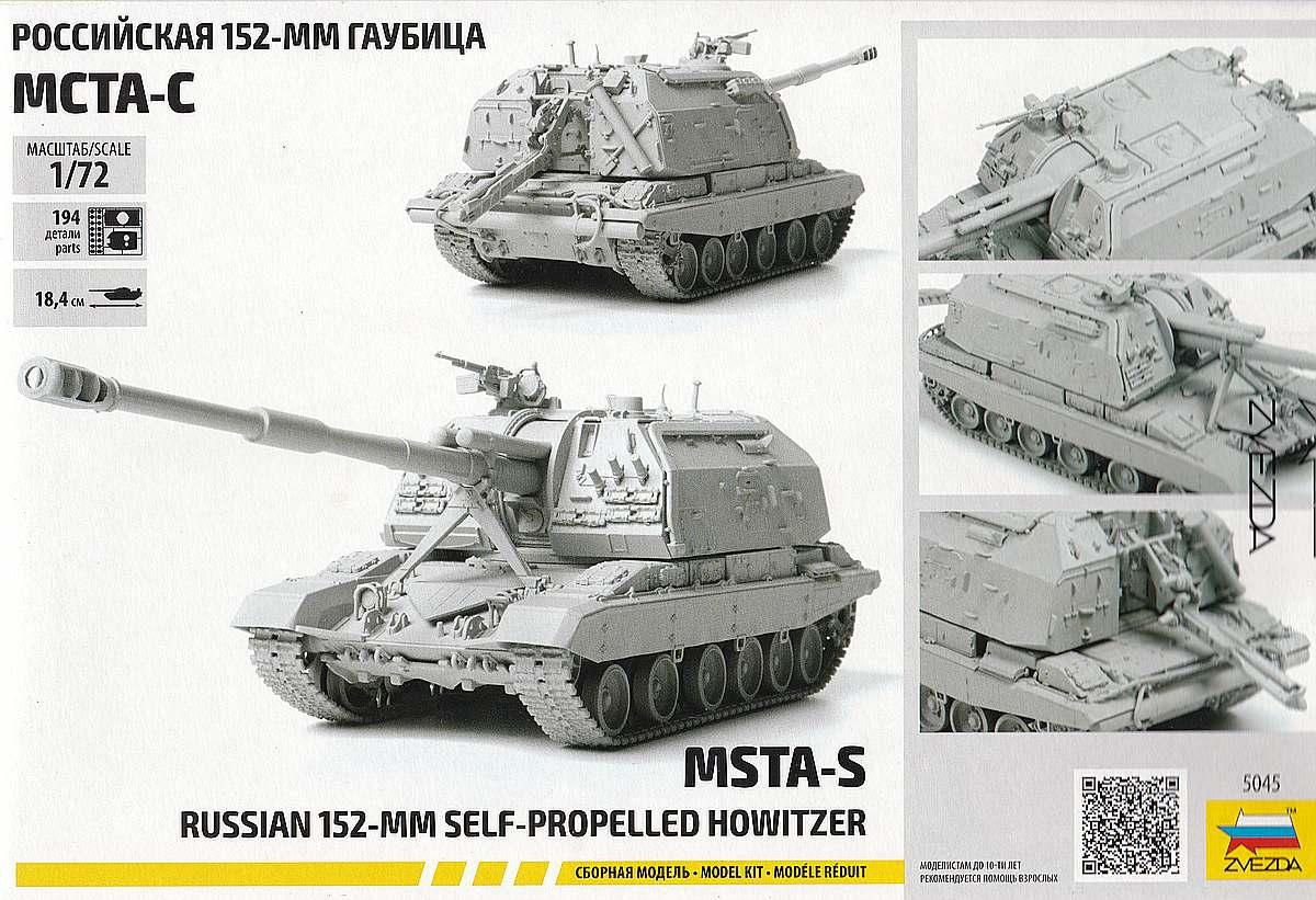 Zvezda-5045-MSTA-S-152mm-Haubitze-2 MSTA-S 152mm Selbstfahrhaubitze in 1:72 von Zvezda #5045