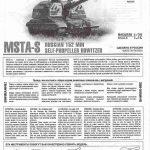 Zvezda-5045-MSTA-S-152mm-Haubitze-Bauanleitung1-150x150 MSTA-S 152mm Selbstfahrhaubitze in 1:72 von Zvezda #5045