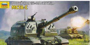 MSTA-S 152mm Selbstfahrhaubitze in 1:72 von Zvezda #5045