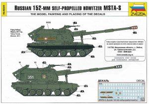 Zvezda-5045-MSTA-S-152mm-Haubitze-Bemalung-2-300x210 Zvezda 5045 MSTA-S 152mm Haubitze Bemalung (2)