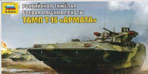 T-15 Armata in 1:72 von Zvezda #5057