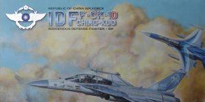 F-CK-1D Ching-Kuo – ein Flugzeug-Klon (?) aus Taiwan in 1:48 von AFV-Club # AR 48109