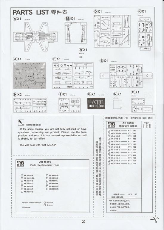 AFV-Club-48109-F-CK-1D-79 F-CK-1D Ching-Kuo - ein Flugzeug-Klon (?) aus Taiwan in 1:48 von AFV-Club # AR 48109