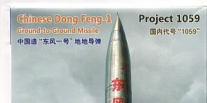 Chineses Dong Feng 1 in 1:72 von Bronco # GB 7011