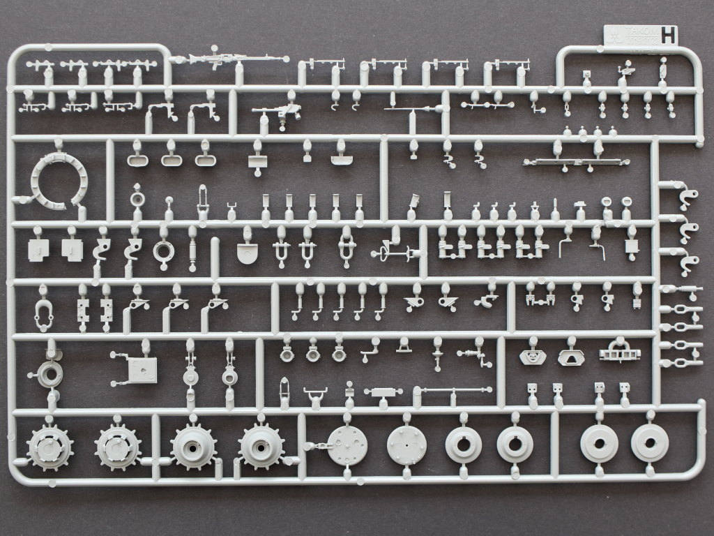 H Bergepanzer 2 Standard 1:35 Takom (#2122)
