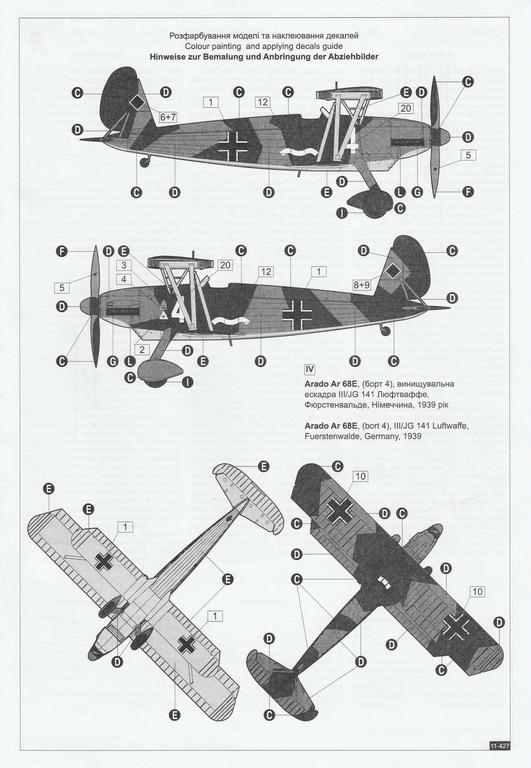 Roden-427-Arado-Ar-68E-44 Arado Ar 68 E in 1:48 von Roden # 427