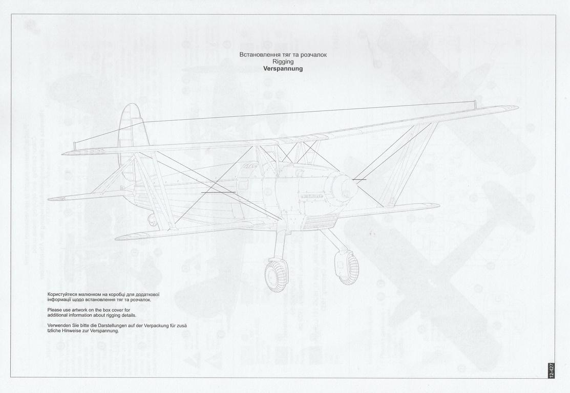 Roden-427-Arado-Ar-68E-45 Arado Ar 68 E in 1:48 von Roden # 427