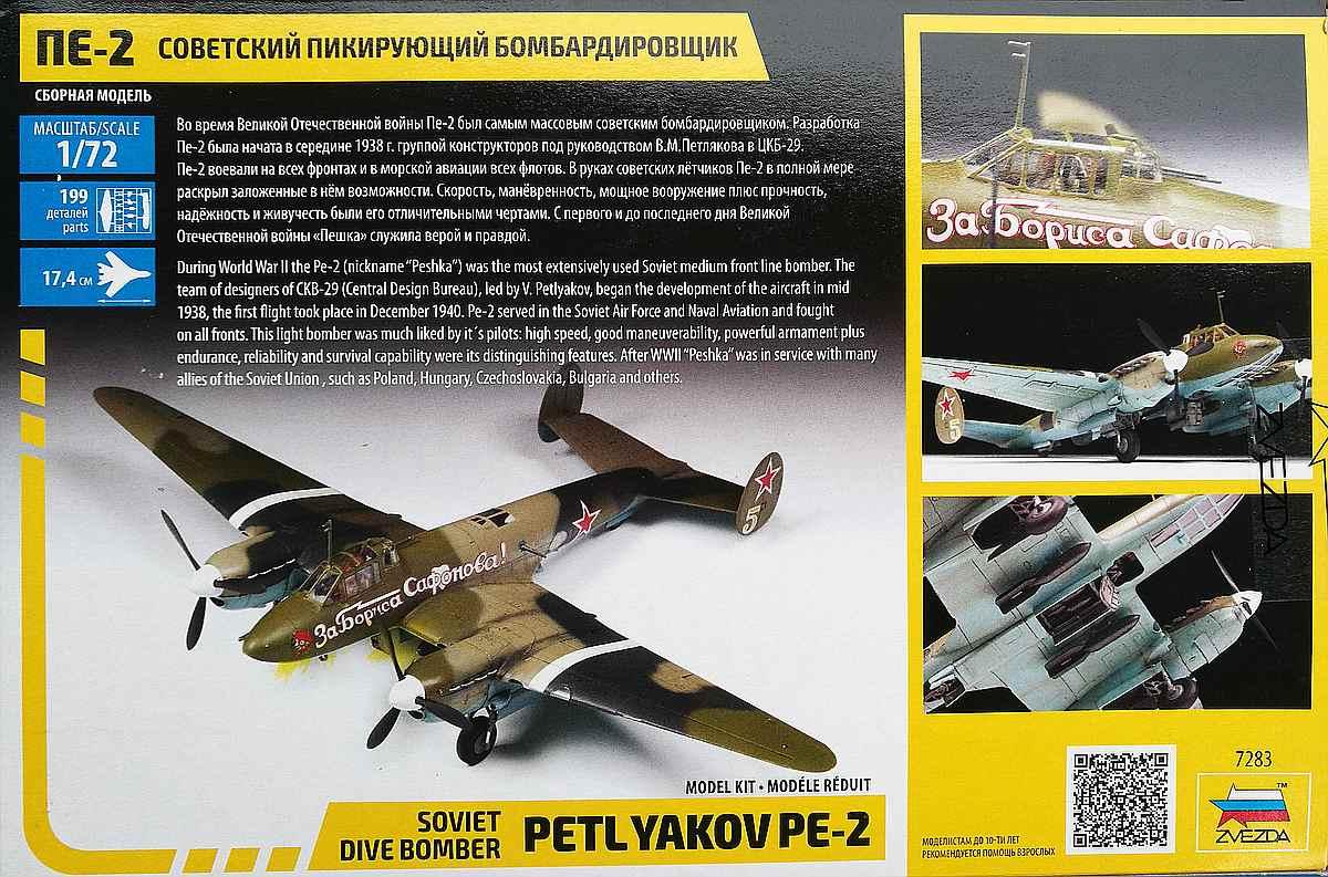 Zvezda-7283-Pe-2-Box-1 Petljakow Pe-2 in 1:72 von Zvezda #7283