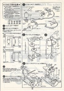 NITTO-Mazda-323-ABT-Tuning-10-210x300 NITTO Mazda 323 ABT Tuning (10)