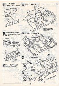 NITTO-Mazda-323-ABT-Tuning-6-207x300 NITTO Mazda 323 ABT Tuning (6)