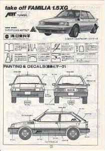 NITTO-Mazda-323-ABT-Tuning-8-210x300 NITTO Mazda 323 ABT Tuning (8)