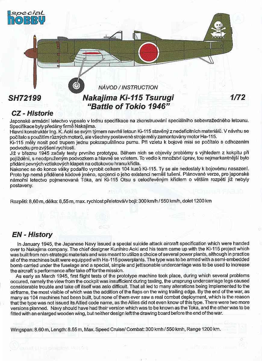 Special-Hobby-SH-72199-Nakajima-Ki-115-Tsurugi-Battle-of-Tokyo-5 Nakajima Ki-115 Tsurugi Battle of Tokyo in 1:72 von Special Hobby #SH 72199