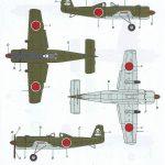 Special-Hobby-SH-72199-Nakajima-Ki-115-Tsurugi-Battle-of-Tokyo-7-150x150 Nakajima Ki-115 Tsurugi Battle of Tokyo in 1:72 von Special Hobby #SH 72199