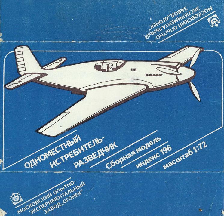 p51a_ogonek_pack_1 Kit-Archäologie: Mustang P-51A Mk.2 in 1:72 von Frog F.427