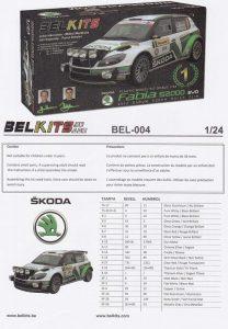 BelKits-Skoda-Fabia-S-2000-2-208x300 BelKits Skoda Fabia S 2000 (2)