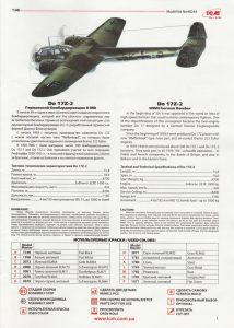 ICM-48244-Do-17-Z-2-55-214x300 ICM 48244 Do 17 Z-2 (55)