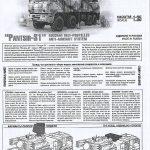 Zvezda-3698-Pantsir-S-1-Greyhound-34-150x150 Pantsir S-1 (SA-22 Greyhound) in 1:35 von Zvezda # 3698