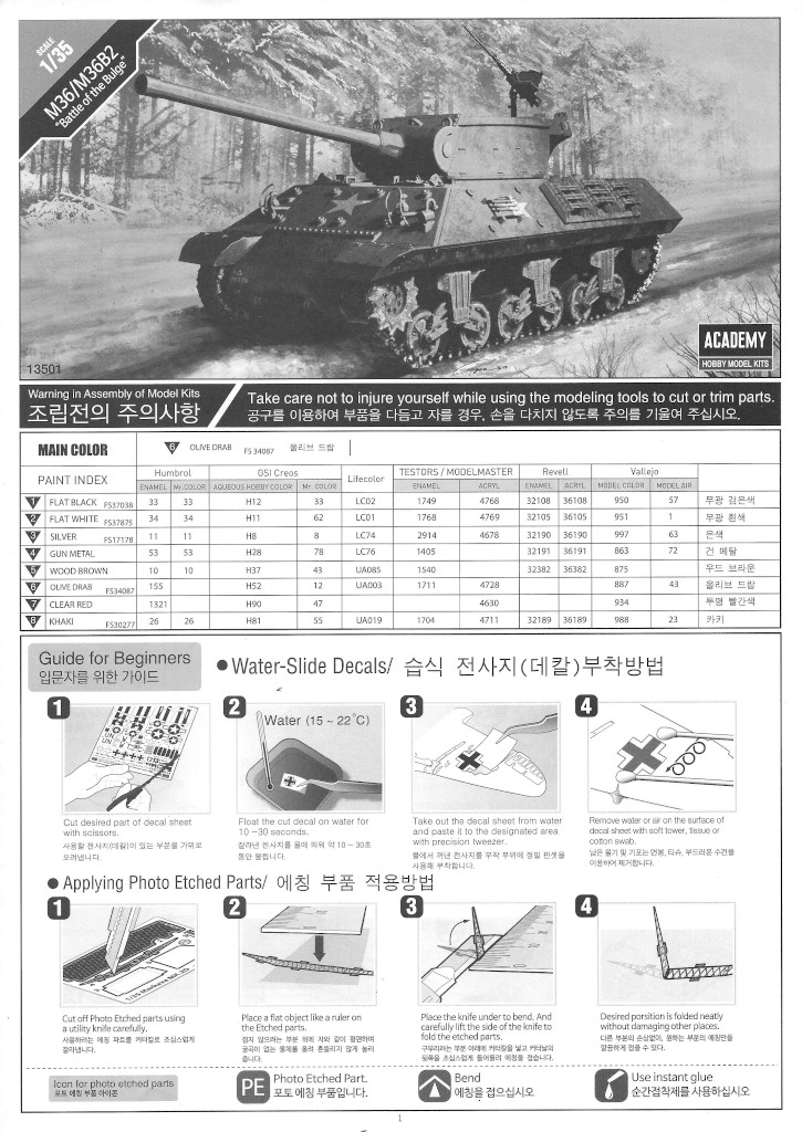 "Anleitung01-1 M36/M36B2 US Army ""Battle of the Bulge"" 1:35 Academy (#13501)"