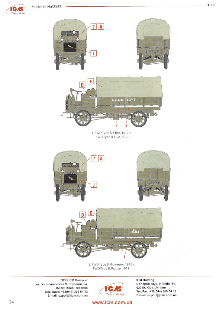 Anleitung24 WWI USA Army Truck FWD Type B 1:35 ICM (#35655)