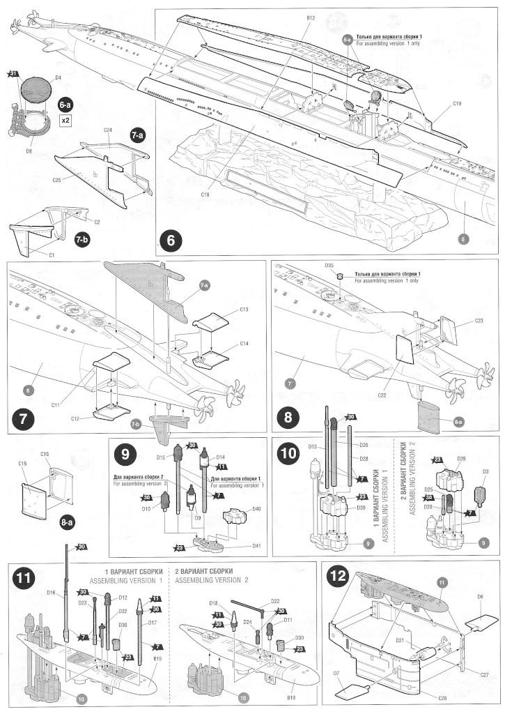 "Anleitung3-1 Delfin (Delta IV) Class Russian Nuclear Ballistic Submarine ""Tula"" 1:350 Zvezda (#9062)"