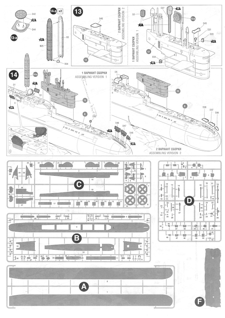 "Anleitung4-1 Delfin (Delta IV) Class Russian Nuclear Ballistic Submarine ""Tula"" 1:350 Zvezda (#9062)"