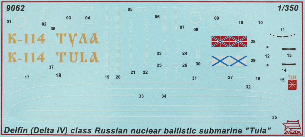"Decals-5 Delfin (Delta IV) Class Russian Nuclear Ballistic Submarine ""Tula"" 1:350 Zvezda (#9062)"