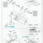Eduard-8071-Nieuport-17-ProfiPack-26-150x150 Nieuport Ni-17 in 1:48 von Eduard als Profipack #8071