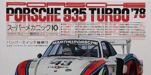 Kit-Archäologie: Porsche 935 Turbo le Mans 1978 in 1:24 von Fujimi