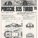 Fujimi-Porsche-935-Turbo-78-LeMans-4-150x150 Kit-Archäologie: Porsche 935 Turbo le Mans 1978 in 1:24 von Fujimi