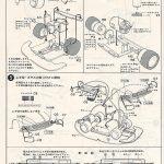 Fujimi-Porsche-935-Turbo-78-LeMans-5-150x150 Kit-Archäologie: Porsche 935 Turbo le Mans 1978 in 1:24 von Fujimi