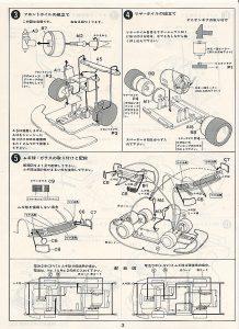 Fujimi-Porsche-935-Turbo-78-LeMans-5-218x300 Fujimi Porsche 935 Turbo 78 LeMans (5)