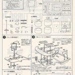 Fujimi-Porsche-935-Turbo-78-LeMans-6-150x150 Kit-Archäologie: Porsche 935 Turbo le Mans 1978 in 1:24 von Fujimi
